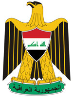 iraq_coat_of_arms_150x200