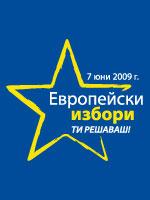 eup09_bg_rgb_150x200