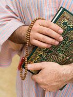islam_quaran_23696898_150x200